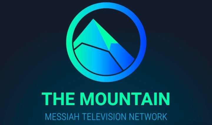 MTN The Mountain